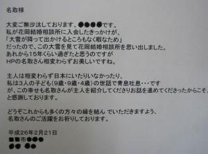 IMG_3039